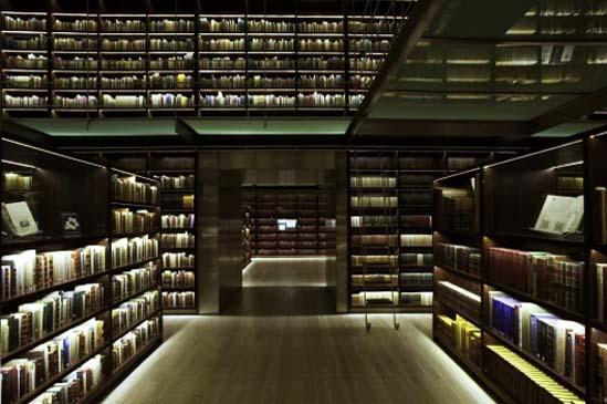Biblioteca Antonio Castro Leal