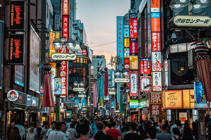 Encontrar empleo en Japón