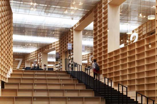 Biblioteca Musashino