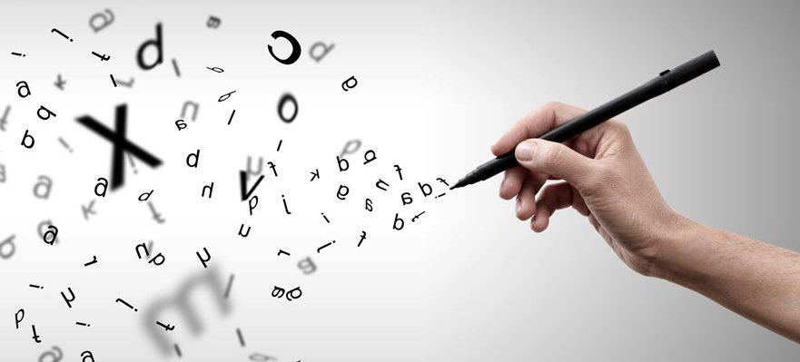 Qué es una carta de motivación y cómo redactarla